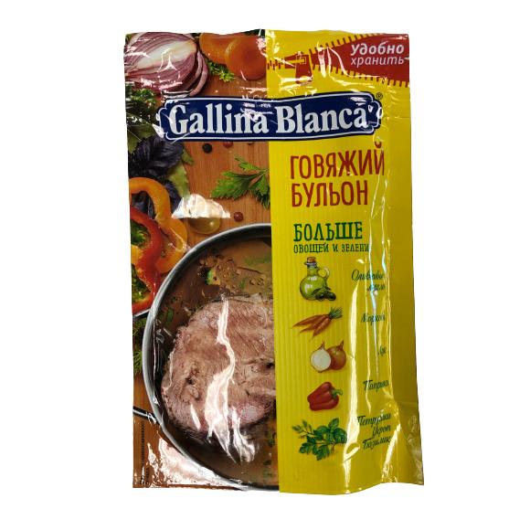 Beef Broth Crumbly Gallina Blanca 90g