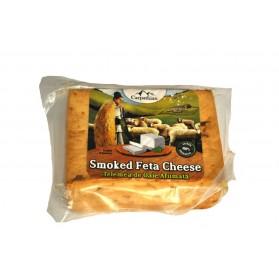 Smoked Feta Cheese Telemea de Oaie Afumata