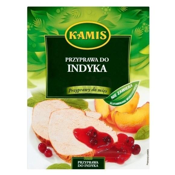 Kamis Seasoning for Turkey  25g/0.88oz