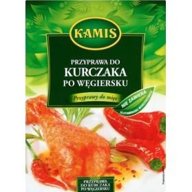 Kamis Seasoning for Chicken in Hungarian/ Przyprawa do Kurczaka po Węgiersku 25g/0.88oz