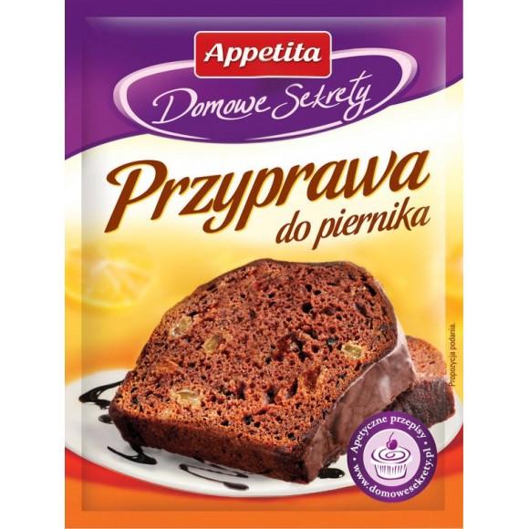 Appetita Gingerbread Seasoning 20g/0.7oz